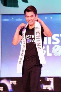 Letian Zhao - Čína | Mister Global 2016