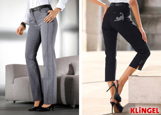 Džíny z nabídky zásilkové módní společnosti KLiNGEL jsou uzpůsobeny různým typům ženské postavy. Džínsy značky Paola z nabídky KLiNGEL jsou k dostání hned ve čtyřech barvách. (Cena: 1199 Kč)