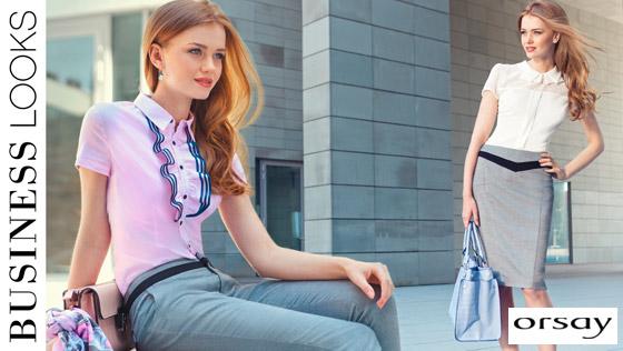 Nová kolekce dámského oblečení do kanceláře od Orsay. V kolekci koupíte základní kousky pro byznys look i romantické halenky.