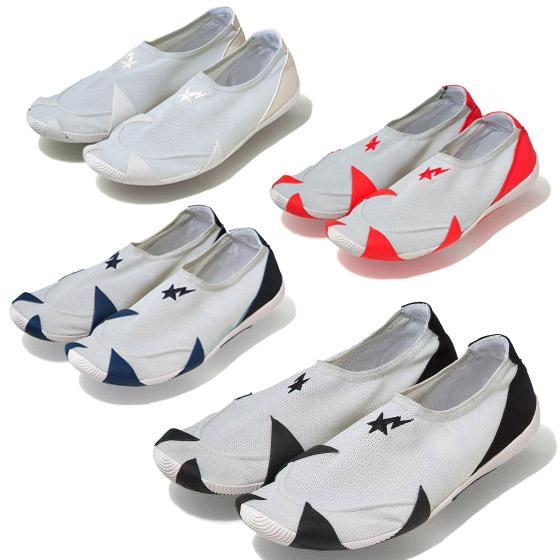 Boty do vody jsou v létě nutností!  9db8439838