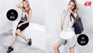Móda H&M Athletic Allure – basketbalem inspirovaný top a praktická velká kabelka ve stylu nákupní tašky.