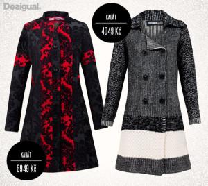 Desigual kabát – modely z kolekce podzim/zima 2014.