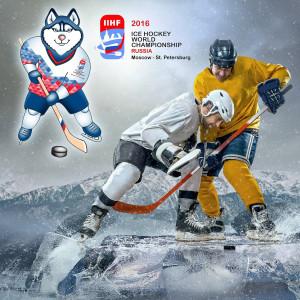 Mistrovství světa v hokeji 2016 se koná v Rusku – v Moskvě a v Petrohradě. Probíhat bude od 6. 5. 2016 do 22. 5. 2016. (Ilustrační foto)