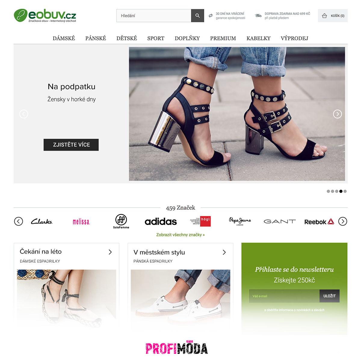 eObuv.cz patří mezi nejkvalitnější online prodejce obuvi.